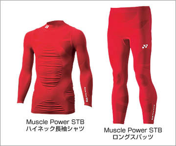 Muscle Power STB 「ベリークール」搭載 (全7品番)