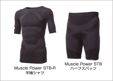 Muscle Power STB-R/STB